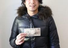 謝礼金5万円~!貴方の精子が日本を救う